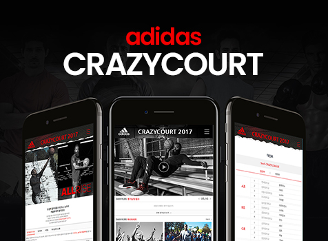 Adidas CrazyCourt