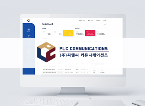 PLC COMMUNICATIONS